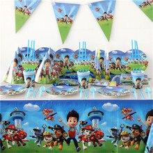 106 قطعة باو دورية موضوع استحمام الطفل بنين عيد ميلاد الديكور الزفاف الحدث حفلة لوازم أطقم المائدة المختلفة