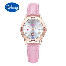 Оригинальные часы Принцессы Диснея Софии модные кварцевые с