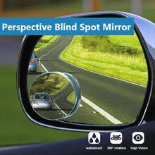 2 шт Автомобильное Зеркало для слепых зон 360 градусов