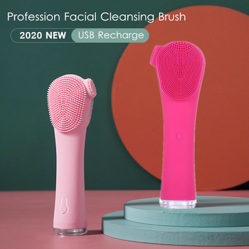 USB Face Cleaner Facial Cleansing Brush Double Sided Silicone Handle Massager Electric Deep Pores Cleaning Makeup Remover