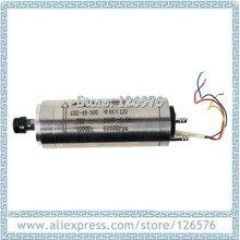 גבוהה מהירות 60000rmp כרסום cnc ציר מנוע 300w 75V ER8 מים מקורר ציר מנוע