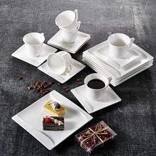 MALACASA Carina 18-sztuka kość słoniowa porcelany ceramiczne obiad pasażerskie minibusy-zestaw z 6-ekspres do kawy kubki na herbatę spodki talerze deserowe tanie tanio Filiżanka kawy i Spodek Zestawy CN (pochodzenie) Pigmentowane CARINA-18