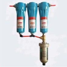 """Автоматический сухой 3/"""" высококачественный масляный водоотделитель 015 Q P S C аксессуары воздушного компрессора прецизионный фильтр для сушки сжатого воздуха"""