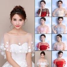 Женское свадебное платье phi code Повседневная кружевная накидка
