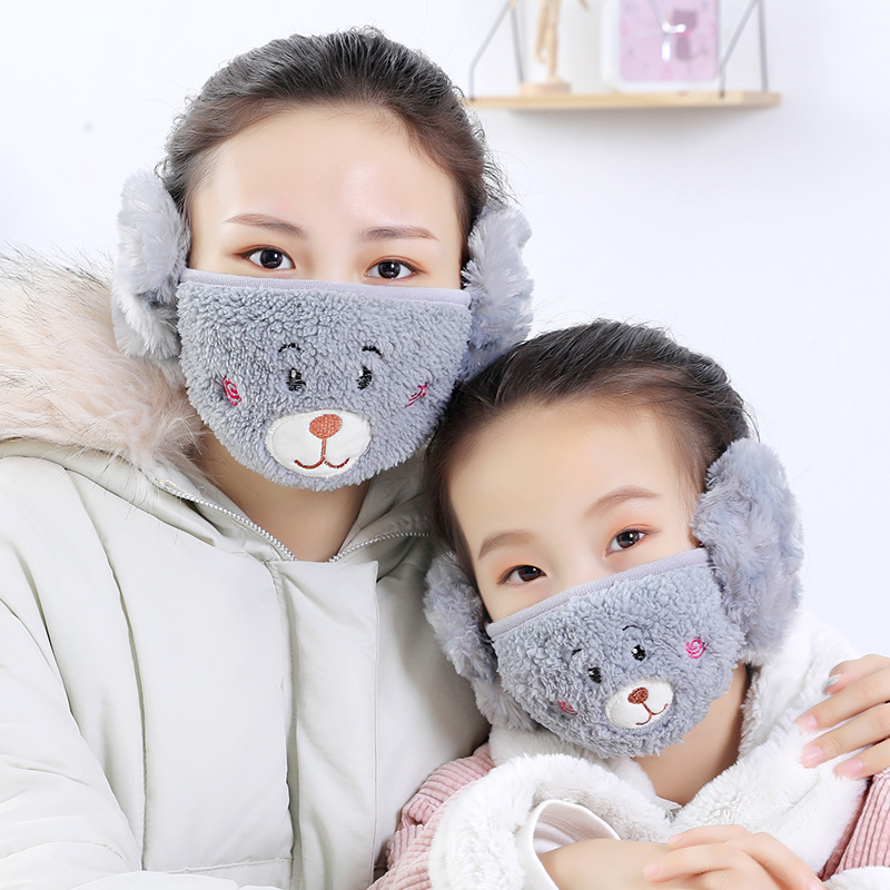 2020 Winter New Multicolored Children's Cartoon Ear Mask, Pure Cotton Inner Bear Bear Student Two In One Warm Mask Gifts
