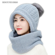Rabbit Plush Hats Scarf Women Winter Fashion Beanies Sweet Cute Hedging Cap Velvet Wool Hat Student Hair Ball Caps Warm Knit