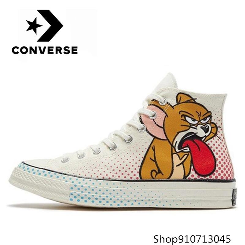 h-1970s-converse-a21