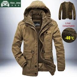 Брендовая зимняя куртка, Мужская Толстая теплая ветровка, мужские парки, высокое качество, кашемировая подкладка, съемная, 2 в 1, пальто разме...