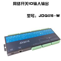 Network Relay Control Board Input Output Board Ioboard Remote Switch WINCC Configuration