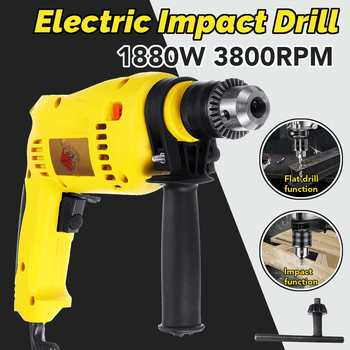 1880W Brushless Motor 13MM Electric Handheld Impact Drill Hammer Drill Impact Drill Multi-function Torque Driver Tool