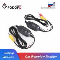 Podofo-cámara de visión trasera inalámbrica Kit de transmisor y receptor de vídeo RCA para Monitor de retrovisor de coche, cámara de respaldo de marcha atrás, 2,4 Ghz