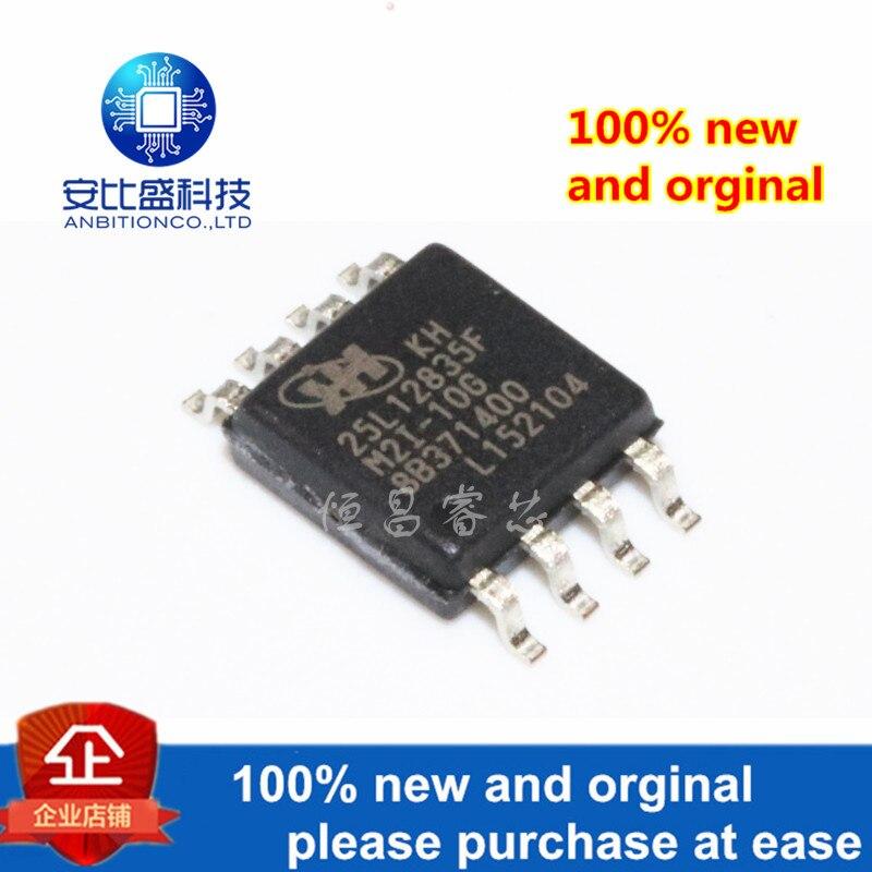 2pcs 100% New And Orginal KH25L12835FM2I-10G Silk-screen 25L12835FM2I-10G 128Mbit SOP8 In Stock