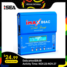 HTRC iMAX B6 AC RC 충전기 80W B6AC 6A 듀얼 채널 밸런스 충전기 디지털 LCD 화면 리튬 이온 Nimh Nicd Lipo 배터리 방전기