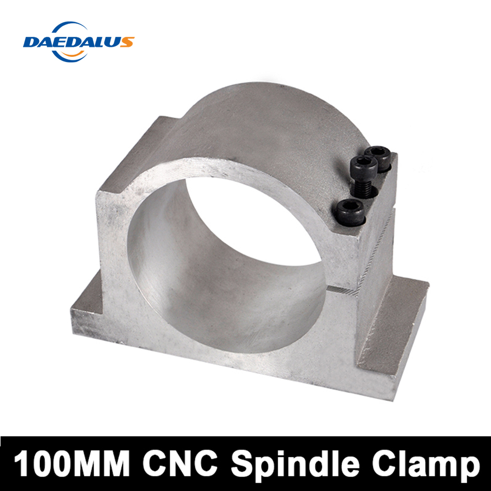 Engraving Tools 100mm Diameter Cast Clamps For Metal Working 100MM Mounts Bracket For 2.2KW CNC Spindle Motor Machine