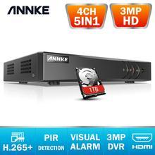 انكي 4CH 3MP 5in1 HD TVI CVI AHD IP الأمن مسجل دي في أر H.265 مسجل فيديو رقمي مع الحركة الذكية كشف التشغيل