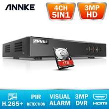 ANNKE 4CH 3MP 5in1 HD TVI CVI AHD IP güvenlik DVR kaydedici H.265 dijital Video kaydedici akıllı hareket algılama ile oynatma