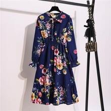 Винтажное шифоновое платье с цветочным принтом облегающее трапеция
