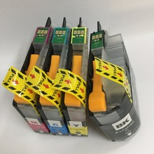 vilaxh LC123 Ink Cartridge Compatible  For Brother MFC-J4410DW MFC-J4510DW MFC-J4610DW MFC-J4710DW MFC-J2510 картридж brother lc565xly yellow для mfc j2510 mfc j2310 mfc j3720 mfc j3520