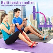 Новинка, фитнес-тренажер для упражнений, эластичная веревка, многофункциональная Натяжная веревка, съемник, BF88
