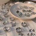 Регулируемое кольцо винтажные кольца, бижутерия для женщин schmuck наборы для ухода за кожей модные ювелирные изделия оптовая продажа anillos ...