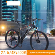 Batterie au Lithium 48V 13AH batterie vélo 27.5 pouces en alliage d'aluminium puissance 500W véhicule électrique vitesse variable VTT