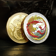 Chinese style Phoenix Nirvana Commemorative Coin A NEW Life Rebirth Medal Gold and Silver Coin Embossed Metal Craft Badge Gift