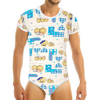 ABDL Diaper Lover Adult Bodysuit Adult Baby Sissy ddlg/abdl Clothing Onesie Snap Crotch Romper Pajamas - DISCOUNT ITEM  0% OFF All Category