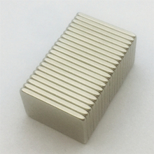 Neodymium magnet 20x10x2mm N35 NdFeB square super strong strong permanent magnet block rare earth refrigerator magnet