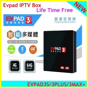 2020 Evpad 3s 3plus 3max Japón Corea 4G 64G Android tv caja de IPTV chino HK malayo TW nos Tailandia Vietnam EE. UU. En tv en vivo