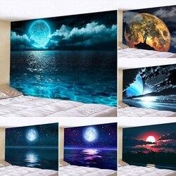 Настенный Декор 3D с морским лунным солнцем, настенный подвесной гобелен для спальни, гостиной, декор для комнаты, 9 размеров, 330x220 см