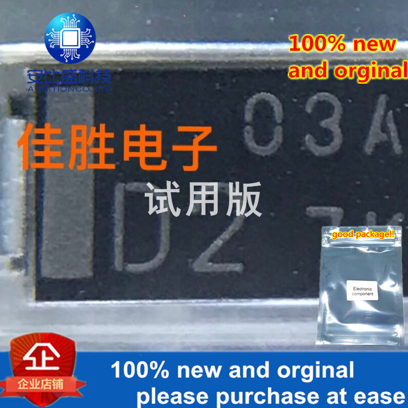 30pcs 100% New And Orginal NSD03A20 3A200v Rectifier Diode SMB Long Volume Silk Screen 03AD2  In Stock