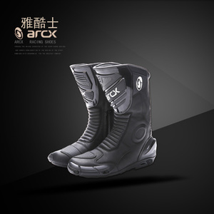 Image 3 - how yes ARCX men motorcycle boots professional motorcross racing boots windproof shoes free shipping  black color