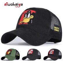 New Animals Donald Duck Embroidery Men's Baseball Cap Women Snapback Hip Hop