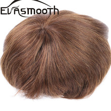 Indian Hair Durable Nature Hairline Human Men Toupee Density 130% Prosthesis Wig 8x10 Piece System