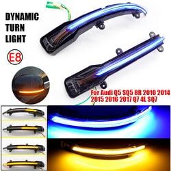 Dynamic Turn Signal Light LED Side Mirror Sequential Indicator Blinker For Audi Q5 SQ5 8R 2010 2014 2015 2016 2017 Q7 4L SQ7