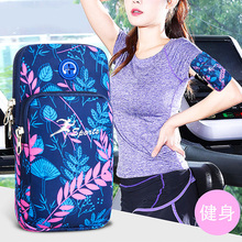 AMELIE GALANTI Running mobile phone arm bag men and women fitness sports outdoor hand bag wrist bag arm bag sports mobile
