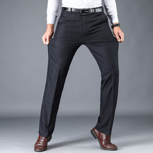 High Quality Business Casual pants casual trousers