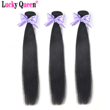 Lucky Queen Hair Peruvian Straight Hair 3 Bundles Deal #1B/#2/#4 100% Human Hair Extensions Non Remy Hair Weave Bundles 4 baisi 100% 1b