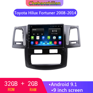 Android 9.1 Car DVD multimedia