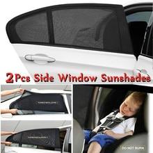 2x Авто козырек от солнца окна шторы Чистая высокое качество авто анти-накидка от комаров и солнца сетчатая крышка УФ-защита