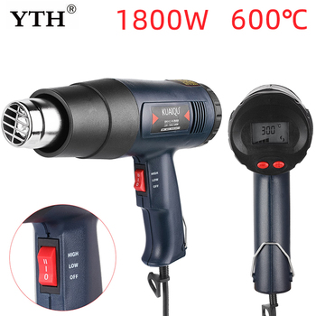 1800W industrial hair dryer 220V Soldering hot Heat air gun Air for soldering Attachments Power Tool YIZHAN
