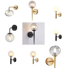 Post-modern Luxury Simple Creative Personality Restaurant Living Room Background Wall Bedroom Bedside Decorative Glass Wall Lamp