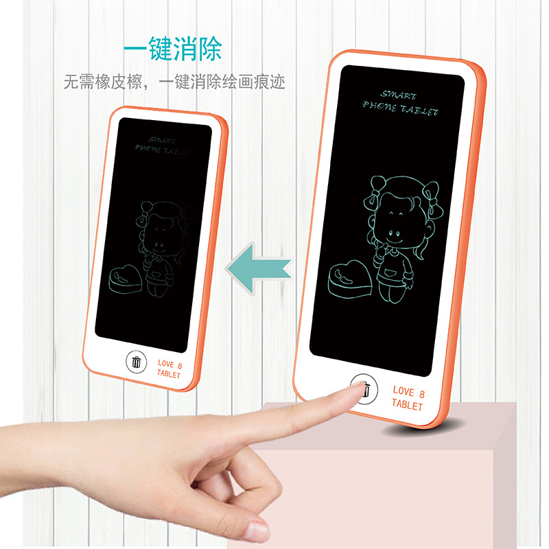 Children Early Education 6-Inch LCD Liquid Crystal Electronic Mobile Phone Tablet Eye Protection Wipable Painted Graffiti Sketch