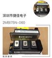 2MBI50N-060 2MBI75P-140 2MBI100N-060 2MBI75S-120 2MBI75N-120