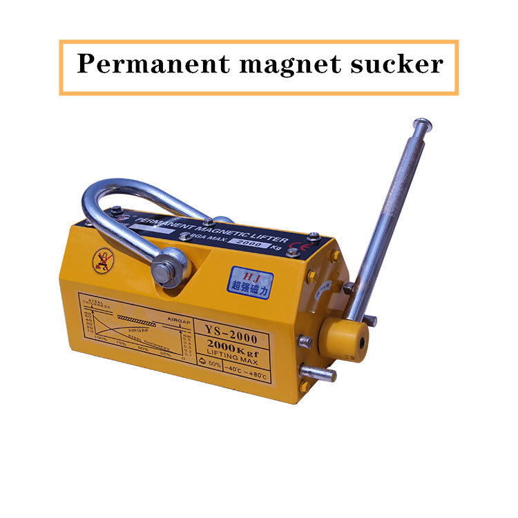 200 Kg Permanent Magnet Sucker Strong Magnet Permanent Magnet Sucker Strong Magnet Hoist YS200 Permanent Magnet Sucker