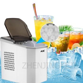 Ice Maker Round Cube Production Tools Desktop Fully Automatic Machine Frozen Home Appliances станки для бизнеса