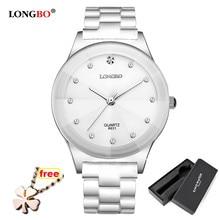 Брендовые часы LONGBO, женские модные часы,, белая керамика, бриллиант, водонепроницаемые, желе, кварцевые наручные часы, relogio feminino 8631