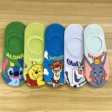 Anime Disney Simba Dumbo calcetines jabalí Mickey Minnie Pato Donald Stitch impresión calcetín divertido primavera otoño corto Anime barco calcetín
