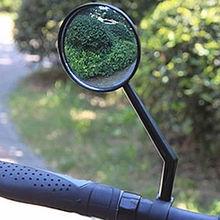 Горный велосипед Выпуклое безопасное зеркало заднего вида Аксессуары для велосипеда [выпуклое зеркало]
