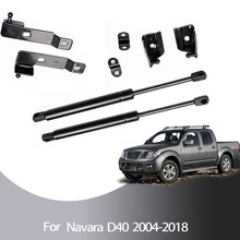 Car Front Bonnet Hood Cover Support Kit Gas Struts Lift Support for Nissan Frontier Navara D40 2004-2018 for Pathfinder (R51)(China)